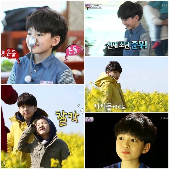 KBS2 '해피선데이 -슈퍼맨이 돌아왔다' 장현성 아들 장준우