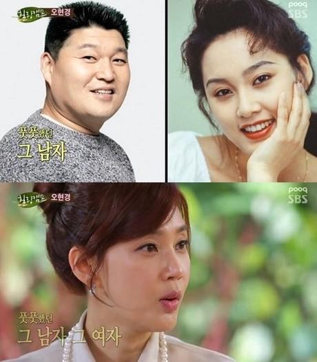 ▲오현경 해명. 강호동과의 독특한 인연을 고백했다.(출처:SBS방송캡처)
