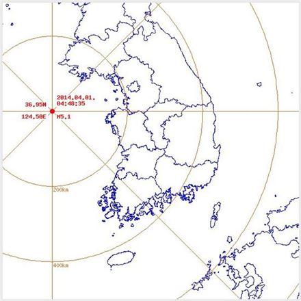 ▲1일 새벽 충남 태안에 발생한 규모 5.1 지진의 진앙지(출처:기상청)