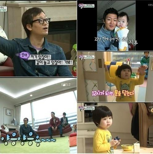 ▲김정태 부자의 6.4지방선거 특정 후보 지지 논란에 그의 아내가 입을 열었다. (출처: KBS2 슈퍼맨 방송화면 캡처)