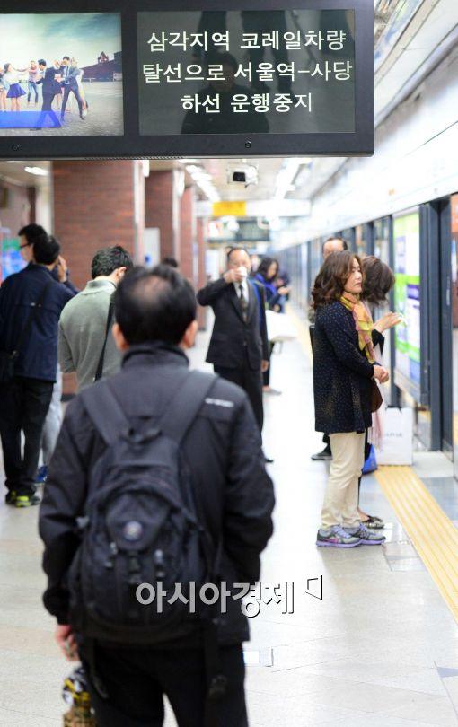 환승하기 가장 편한 역이 공개됐다.