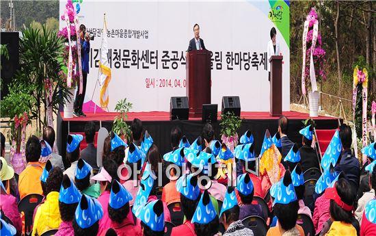 고창군은 3일 상하면에 건립된 미감쾌청문화센터 준공식을 개최했다.