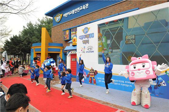 어린이교통공원 개장식