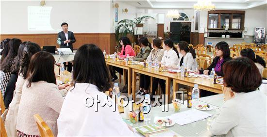 광산구어린이급식관리지원센터(센터장 양은주 호남대 교수)는 3일 오후 호남대학교 복지관 2층 교직원 식당에서 직무특강을 실시했다.