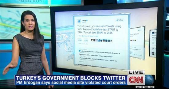 ▲터키에서 2주만에 트위터 접속 차단이 해제됐다. (출처: CNN 화면 캡처)