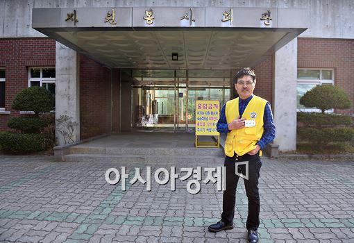 박준 원장이 국립소록도병원에서 재능기부 형식의 봉사활동에 참여했다.