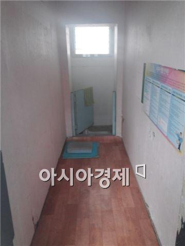 영등포교도소