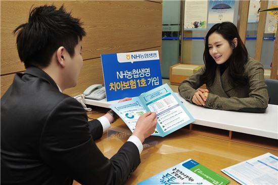 NH농협생명 직원이 배우 손예진 씨(오른쪽)에게 '(무)NH스마일치아보험'에 대해 설명하고 있다.