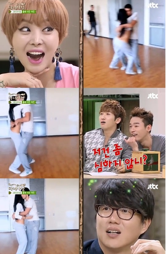 ▲바차타 댄스.(출처: JTBC '마녀사냥' 방송 캡처)