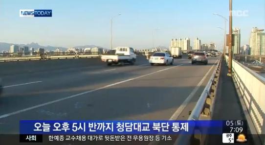 ▲어벤져스2 교통 통제.(출처: MBC 뉴스 보도 캡처)