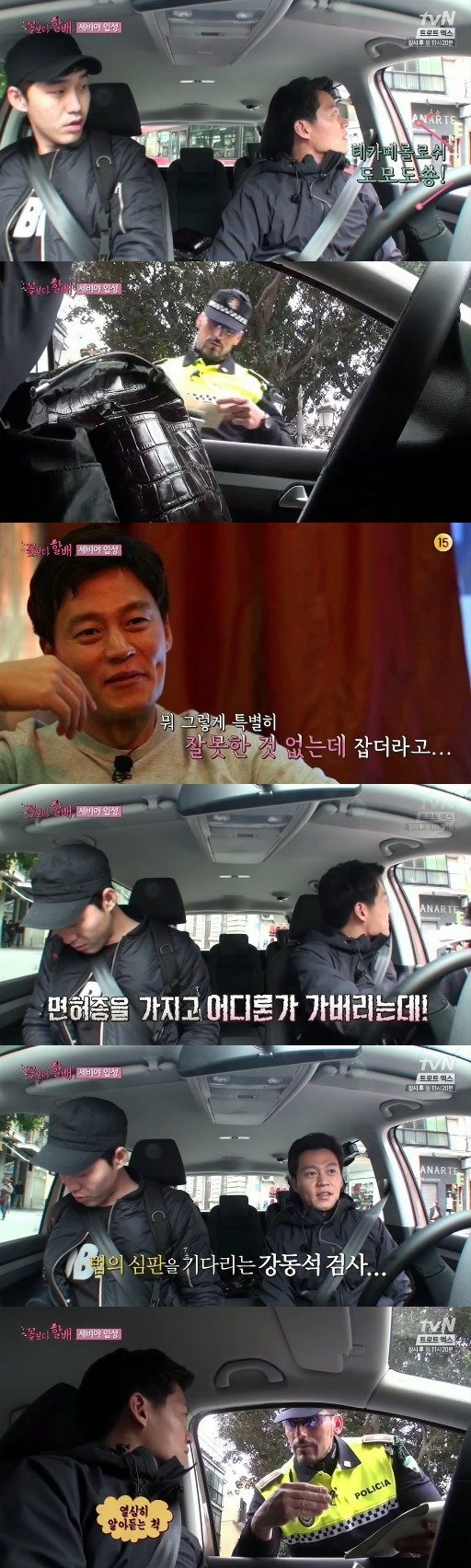 ▲꽃보다 할배 이서진.(출처: tvN '꽃보다 할배' 방송 캡처)
