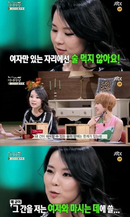 ▲'마녀사냥' 곽정은.(출처: JTBC '마녀사냥' 방송 캡처)