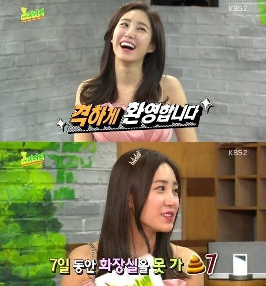 ▲'미스터 피터팬' 최희.(출처: KBS2 '미스터 피터팬' 방송 캡처)