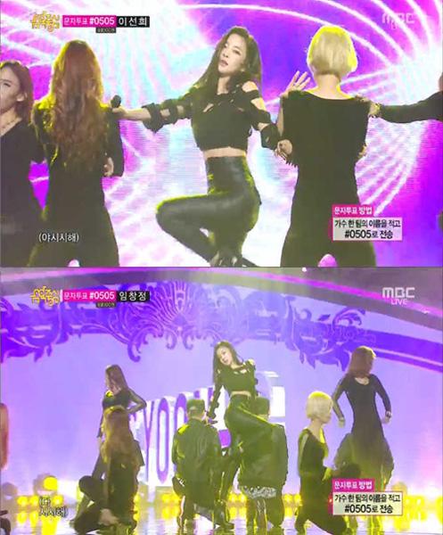 ▲NS윤지, '음악방송'에서 신곡 '야시시' 선보여.(출처: MBC '음악방송' 방송 캡처 )