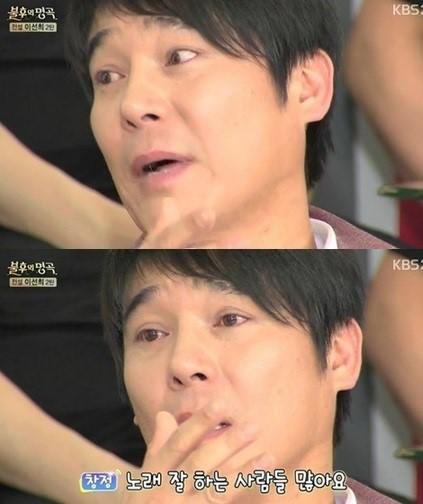 ▲불후의 명곡 방송 중 임창정이 눈시울을 붉혔다. (출처: KBS2 불후의 명곡 방송화면 캡처)