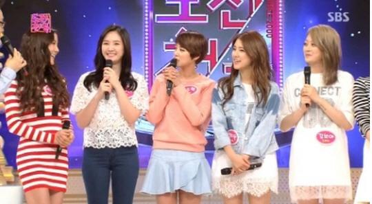 ▲스피카가 걸그룹 숙소에 대한 환상을 깨뜨렸다. (출처: SBS 도전천곡 방송화면 캡처)