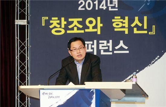 5일 신한은행 기흥 연수원에서 열린 '2014 창조와 혁신 컨퍼런스'에서 서진원 행장이 발표를 하고 있다.