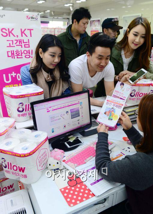 [포토]영업재개한 LG유플러스, 대국민 홍보