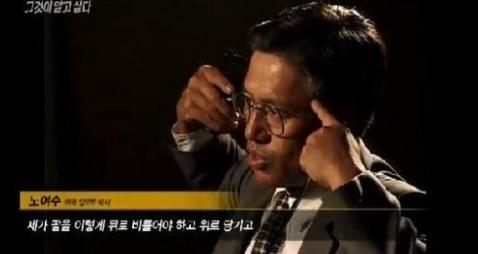 ▲그것이 알고싶다 김훈 중위. (출처: SBS 그것이 알고싶다 방송화면 캡처)