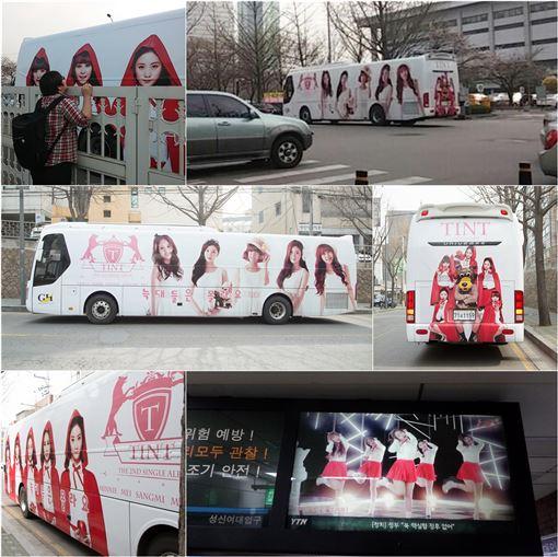▲ 랩핑카와 지하철 역사 광고로 이색 홍보전을 펼치고 있는 틴트 / GH엔터테인먼트 제공