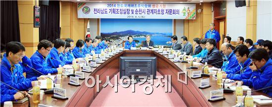 완도해조류박람화 개막을 앞두고 완도군은 전문가를 초청 자문회의 개최했다.