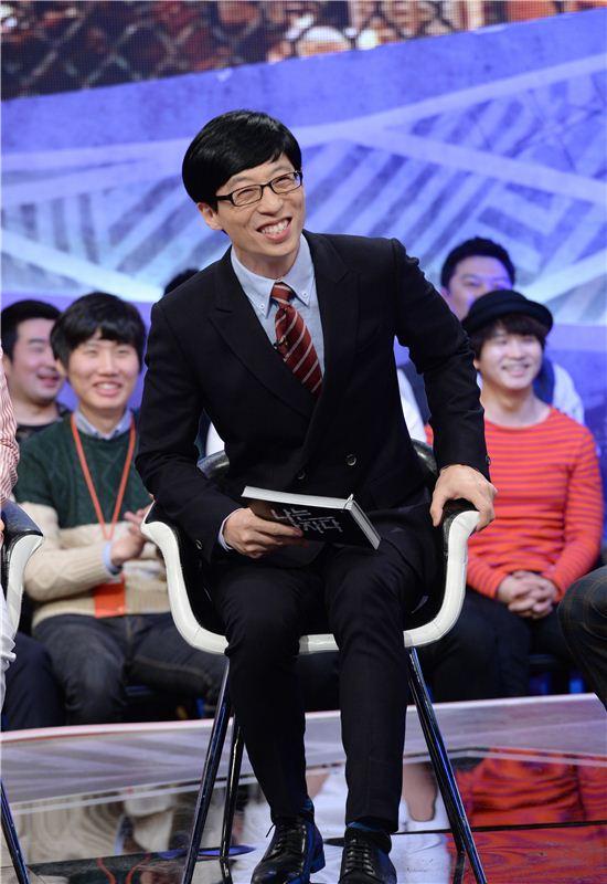 '나는 남자다' MC 유재석 /KBS 제공