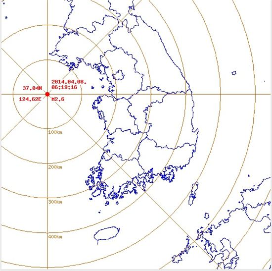 ▲태안 2.6 지진.(출처: 기상청 홈페이지)
