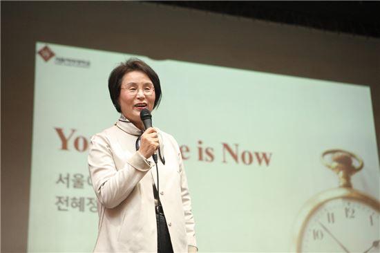 전혜정 서울여대 총장
