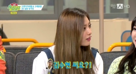 ▲나나가 김수현과의 열애설에 대해 해명하고 있다. (사진: Mnet '비틀즈코드' 방송 캡처)
