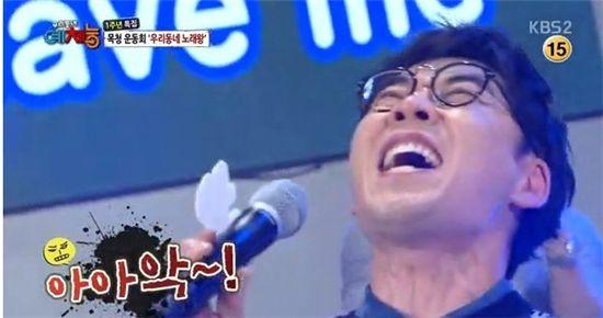 ▲김연우 가창력(사진:KBS '우리동네예체능' 방송화면 캡처)