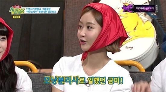 ▲크레용팝 금리, 가수 데뷔 전 모낭분리사.(출처: Mnet '비틀즈코드3D' 방송 캡처)