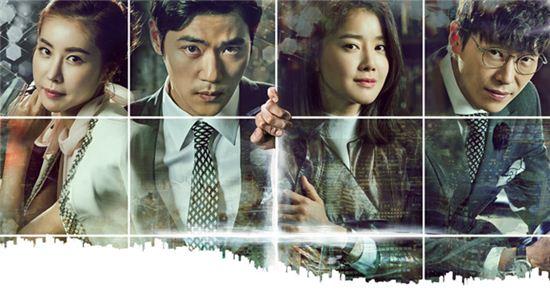 ▲ '골든크로스'가 첫 방송에서 5.7%의 시청률을 기록했다. (사진: KBS2 '골든크로스' 홈페이지)