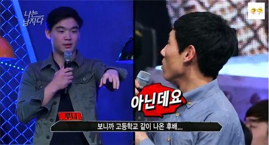 ▲'나는 남자다'에서 선후배 상봉이 이뤄졌다. (사진: KBS2 '나는 남자다' 방송 캡처)