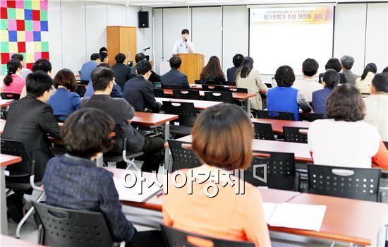 광주U대회 조직위는 10일 오후 2시부터 3시간 동안 조직위 7층 회의실에서 대한체육회 국제교류팀 정훈팀장을 초빙 '카쟌U대회 한국선수단 파견 결과 보고'라는 주제로 개최했다.