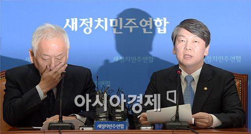 [포토]입 막는 김한길 대표