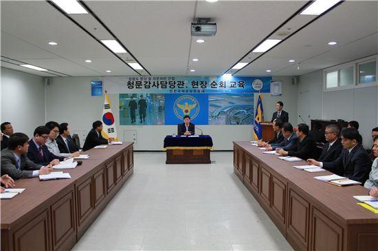 인천국제공항경찰대는 지난 10일 청렴간담회를 가졌다