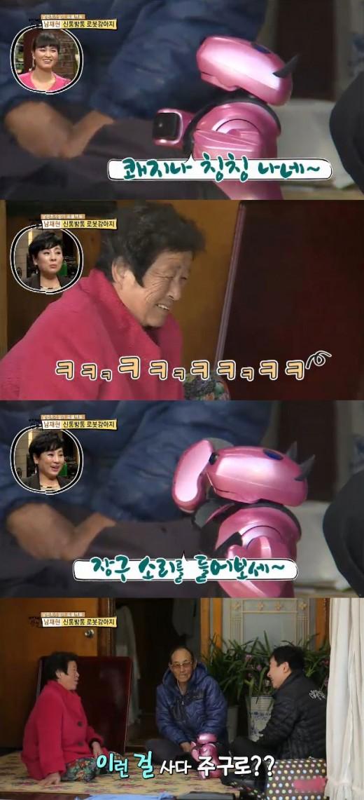 ▲자기야 백년손님 남재현.(사진:SBS '자기야 백년손님'방송캡처)