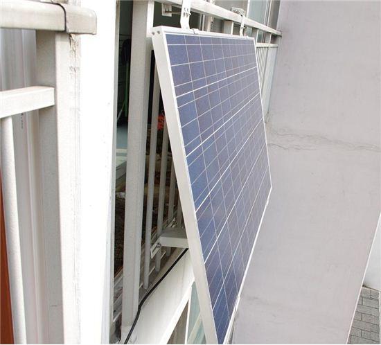 아파트 베란다 태양광 시설