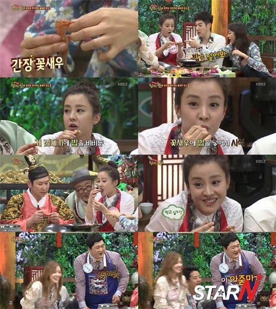 ▲꽃새우 먹방.(사진:KBS2방송캡처)