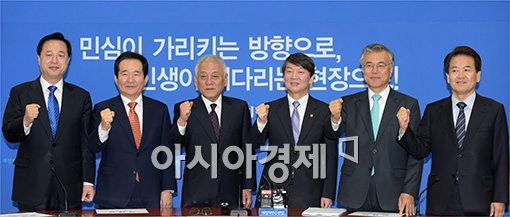 [포토]파이팅 외치는 새정치연합 선대위원장들