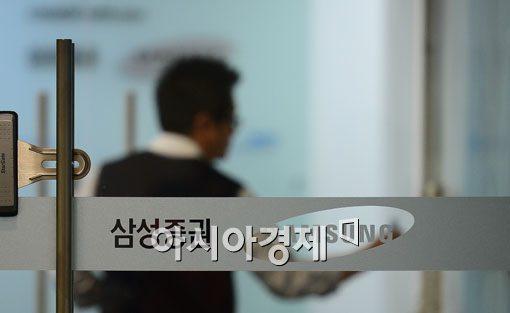 [포토]고강도 구조조정 시작한 삼성증권