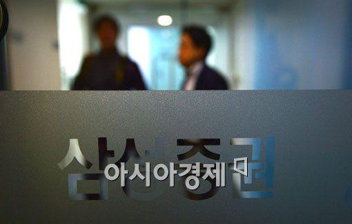 11일 김석 삼성증권 사장은 사내 방송을 통해 근속 3년 이상 직원 대상 희망퇴직 실시, 임원 및 조직 축소를 골자로 하는 구조조정 방안을 발표했다.