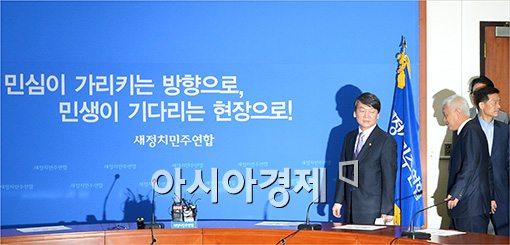 [포토]선거대책회의 참석하는 안철수·김한길