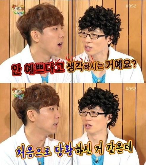 ▲정기고, 소유 발언.(출처:KBS2방송캡처)