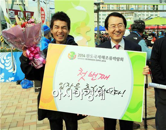 완도해조류박람회장에 첫 번째 관람객인  일본에서 온 후타가미씨(왼쪽)가 김종식 군수와 기념촬영을 하고있다.