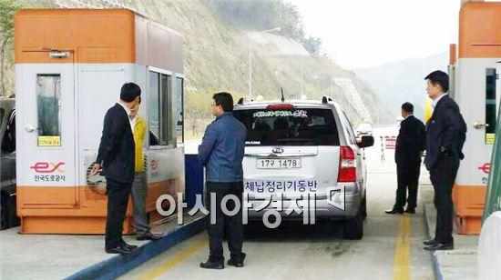 순천시는 11일 한국도로공사 남순천톨게이트에서 자동차세 체납차량에 대한 유관기관 합동단속을 실시했다.