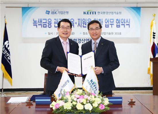 11일 박춘홍 기업은행 수석부행장(사진 왼쪽)과 김용주 한국환경사업기술원장이 협약식 후 기념촬영을 하고 있다.