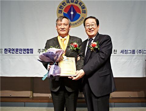 참교육대상 글로벌산학협력부문 대상 수상한 강신일 한성대 총장(왼쪽).