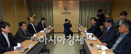 [포토]의정협회 회의