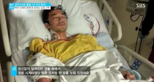 ▲안재욱 고백(사진:SBS'좋은아침'방송캡처)